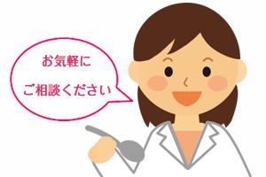 離乳食実践指導会のイメージ